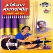 Abhijat Natyasangeet Songs