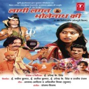 Laagi Lagan Bholenath Ki Songs