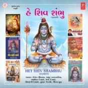 He Shiv Shambhu Songs