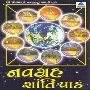 Navgrah Shanti Paath Songs