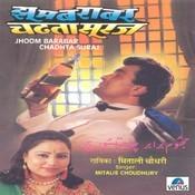 Jhoom Barabar Chadhta Suraj Songs