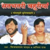 Bhojpuri Nirgun Songs