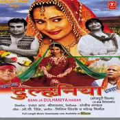 Banja Dulhaniya Hamaar Songs
