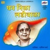 Manik Varma - Ghan Neela Ladiwala Songs