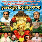 Sri Beereshwara Bhakti Bhava Saurabh Songs