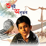 Haschi Mora Haschhi Dekho Song