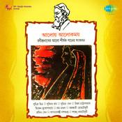 Aloy Alokmoy Karo He - Tagore Songs Songs