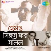 Hemanta Sings For Salil Chowdhury Songs