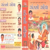 Bhundi Rad No Bhavado Song
