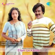 Ellam Un Kairasi Songs