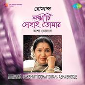 Romance Lakshmiti Dohai Tomar Asha Bhosle Songs
