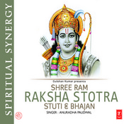Shree Ramchandra Stuti Song
