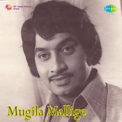 Mugila Mallige Songs