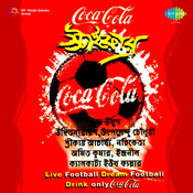 Coca Cola Striker Songs