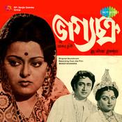 Bhagya Chakra Songs