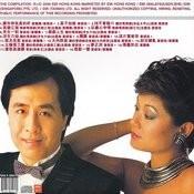 EMI Jing Xuan Wang Shuang Ye : Yuan Ni Dai Wo Zhen De Hao Songs