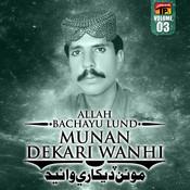 Munan Dekari Wanhi, Vol. 3 Songs