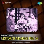 Motor Sundaram Pillai Songs