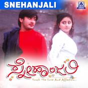 Snehanjali (Original Motion Picture Soundtrack) Songs