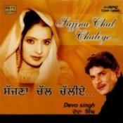 Sajjna Chal Chaliye Deva Singh Songs