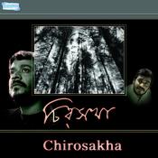 Srikanto Acharya Songs Download: Srikanto Acharya Hit MP3