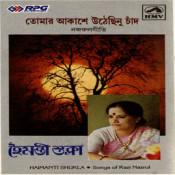 Haimanti Tomar Akashe Utechhinu Chand Ii Songs