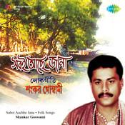 Sabi Aachhe Jana Songs