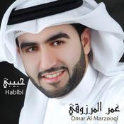 Habibi Songs