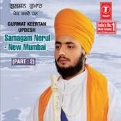 Samagam Nerul- New Mumbai Songs