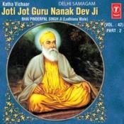Joti Jot Guru Nanak Dev Ji Songs