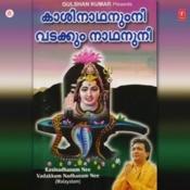 Kasinadhanum Nee Vadakkum Nadhanum Songs