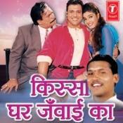 Kissa Ghar Jawaai Ka (Comedy) Songs