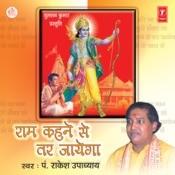 Ram Kehne Se Tar Jayega Songs