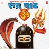 Rudra Paath Songs