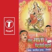 Saanu Mata Ne Chitthiyan Paaiyan Songs