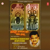 Dharmasthala Sri Manjunatha Swamy Songs Download Dharmasthala Sri