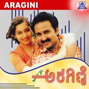Aragini (Original Motion Picture Soundtrack) Songs
