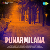 Punarmilana Songs