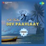 Koli Geeten Dev Paavlaay 1 Songs