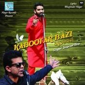 Kabootar Bazi Song