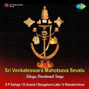 Sri Venkateswara Mahotsava Sevalu Songs