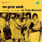Jai Tulja Bhavani Songs