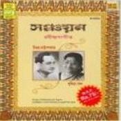 Chinmoy Chatterjee Songs