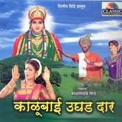 Kalubai Ughad Daar Songs