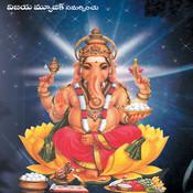 Namo Siddi Vinakaya Songs