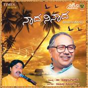 Neenondu Sundara Kavite Song