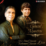 Ustad Ahmed Hussain Mohammed Hussain Songs Download: Ustad