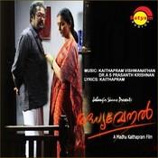 Madhyavenal Songs