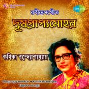 Kanika Banerjee Nontagore Dusprapyamohar Songs