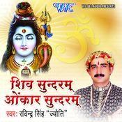 Shhamma prarthna Song
